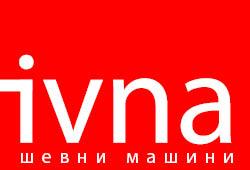 Шевни Машини